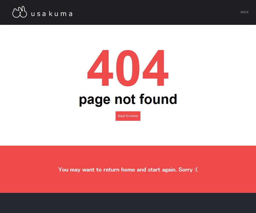 ウサくま有限会社の404エラーページ