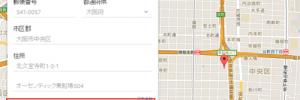 google-business-error-map2
