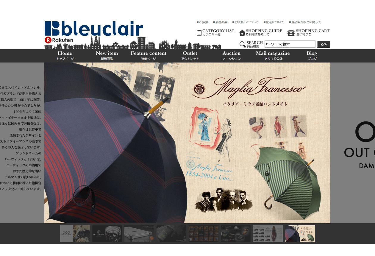 楽天ショップの参考デザイン:bleuclair(ブルークレール)