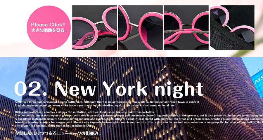 楽天サイトでフルスクリーン商品ページをつくる!背景画像を使ったデザインの方法。