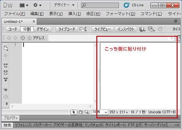 カテゴリーページのURLをリスト化!楽天からURLを取得する方法。