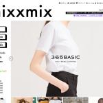 韓国発のファッション通販Mixxmix(ミックス・エックス・ミックス)がおもしろい。