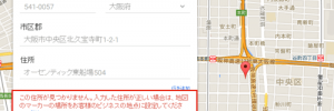 google-business-error-map2