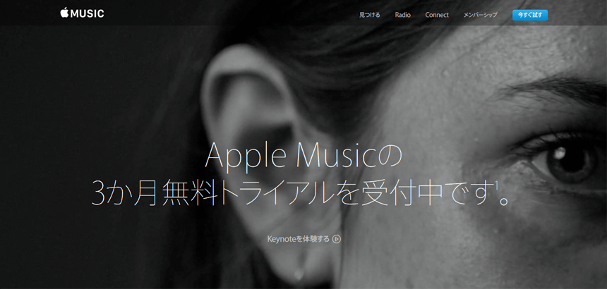 apple-music-start_e
