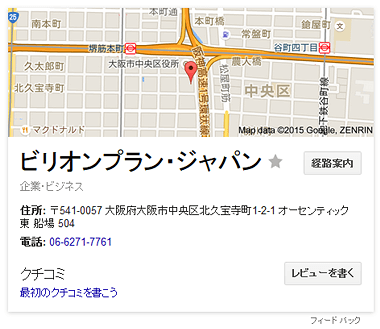 google-business-map_e