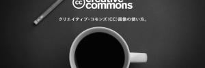 materials-cc-tips