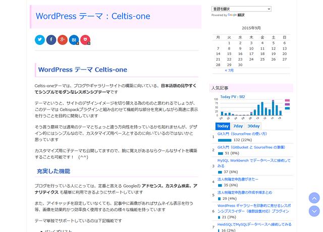 Celtis-one