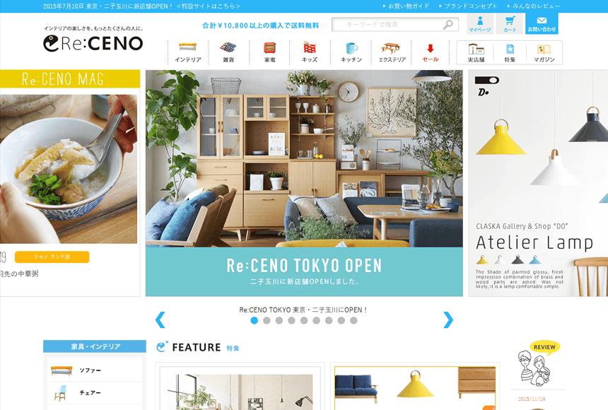 Re:CENO(リセノ)