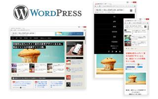 自社メディア構築(WordPressテンプレート)