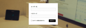 wp-login-customize-sample