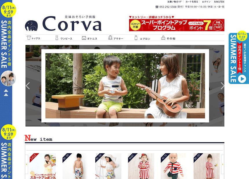 楽天ショップの参考デザイン:Corva(コルヴァ)|公式通販サイト楽天市場店