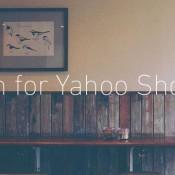 デフォルト表示をデザイン!Yahoo!ストアのヘッダーをCSSでスッキリさせる方法。